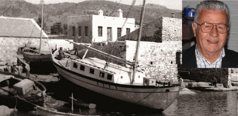 Eski tekne ustalarından Erol Ağan vefat etti